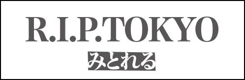 R.I.P TOKYO みとれる